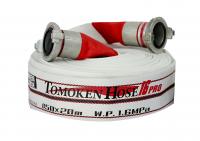 Vòi chữa cháy Tomoken 03-TMKH-205016B